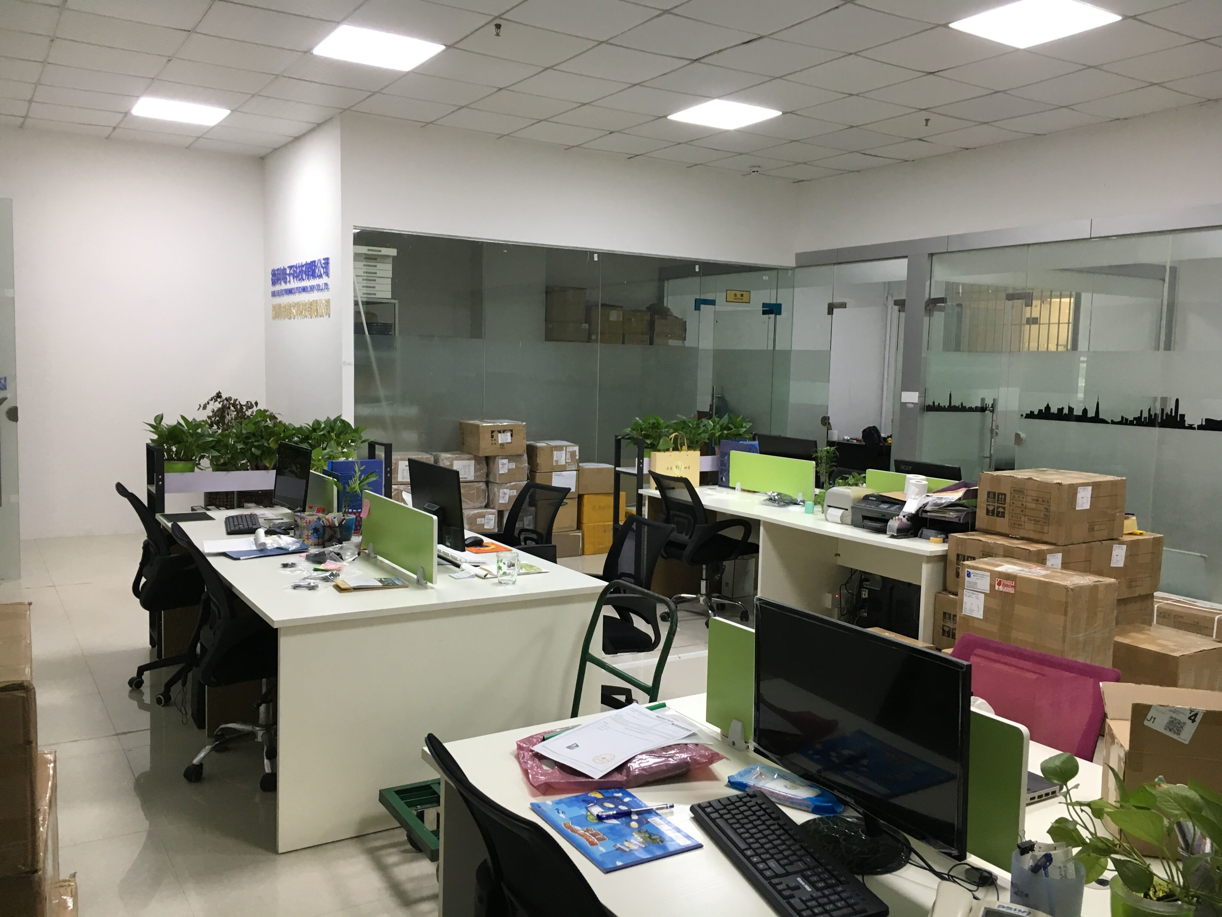 DELI ELECTRONICS TECHNOLOGY CO.,LTD